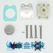 雅马哈水泵配件修理包 Yamaha Water Pump Kits 6E0-W00