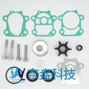 雅马哈水泵配件修理包 Water Pump Repair Kit 6CJ-W007