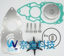 雅马哈水泵配件修理包 Water Pump Repair Kit 6AW-W007