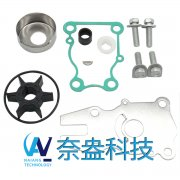 雅马哈水泵配件修理包 Yamaha Water Pump Kits 6BG-W00