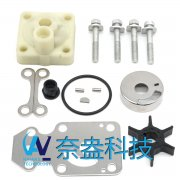 雅马哈水泵配件修理包 Water Pump Repair Kit 6AH-W007